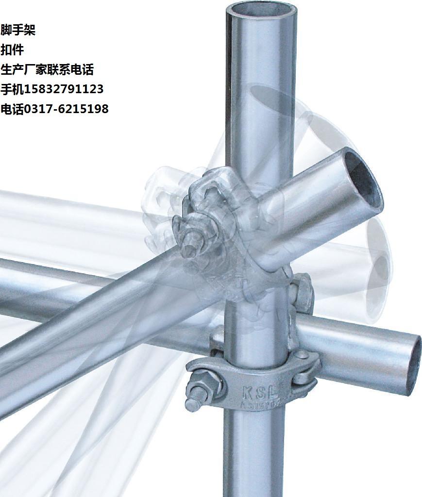 建筑钢管脚手架扣件制造厂家
