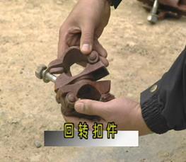钢管脚手架扣件生产企业