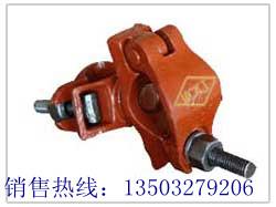 河北滄州孟村腳手架扣件生產廠家
