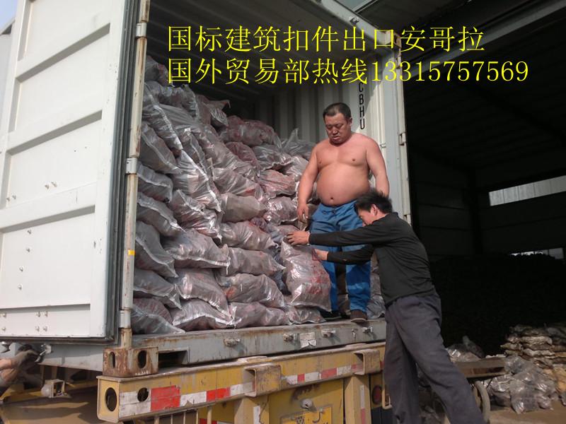 Ж河北唐山架子管扣件制造厂家Ж