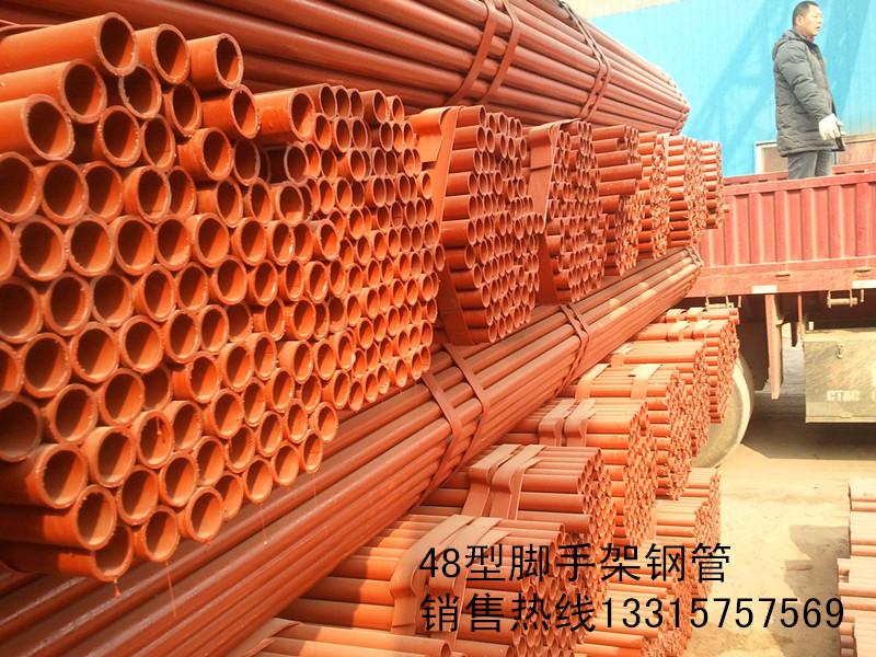 河北建筑脚手架钢管厂家(晨光铸造有限公司)
