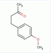 茴香基丙酮