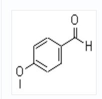 对甲氧基苯甲醛