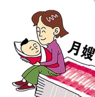 郑州专业月嫂中心