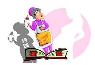 郑州专业培训月嫂
