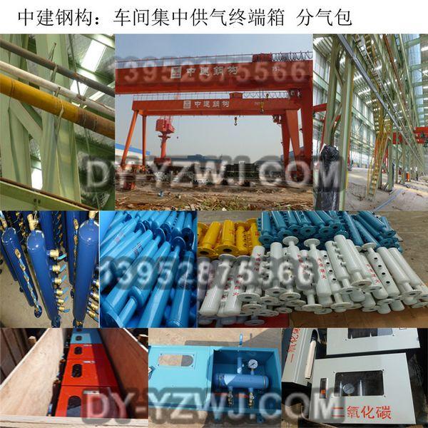 钢结构集气包