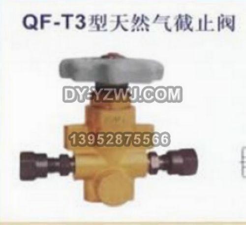 QF-T3澶╃�舵�����