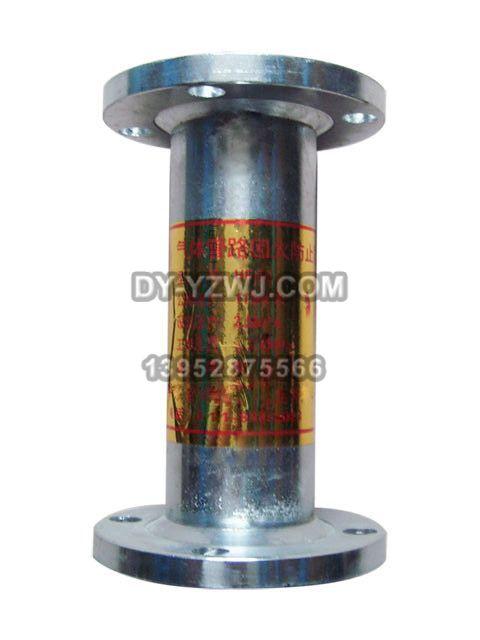 QHF-2 DN100法兰式乙炔丙烷燃气氧气乙烯煤气碳钢阻火器
