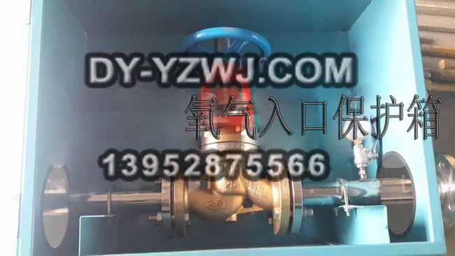 船厂氧气入口保护箱