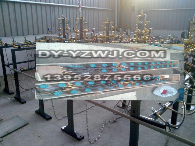 电厂保护用氮气汇流排
