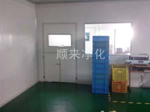 【新】食品净化车间的要求 食品厂净化车间设置规划
