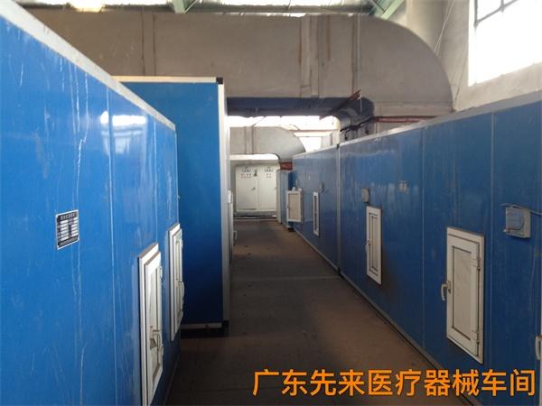 广州先来医疗器械车间