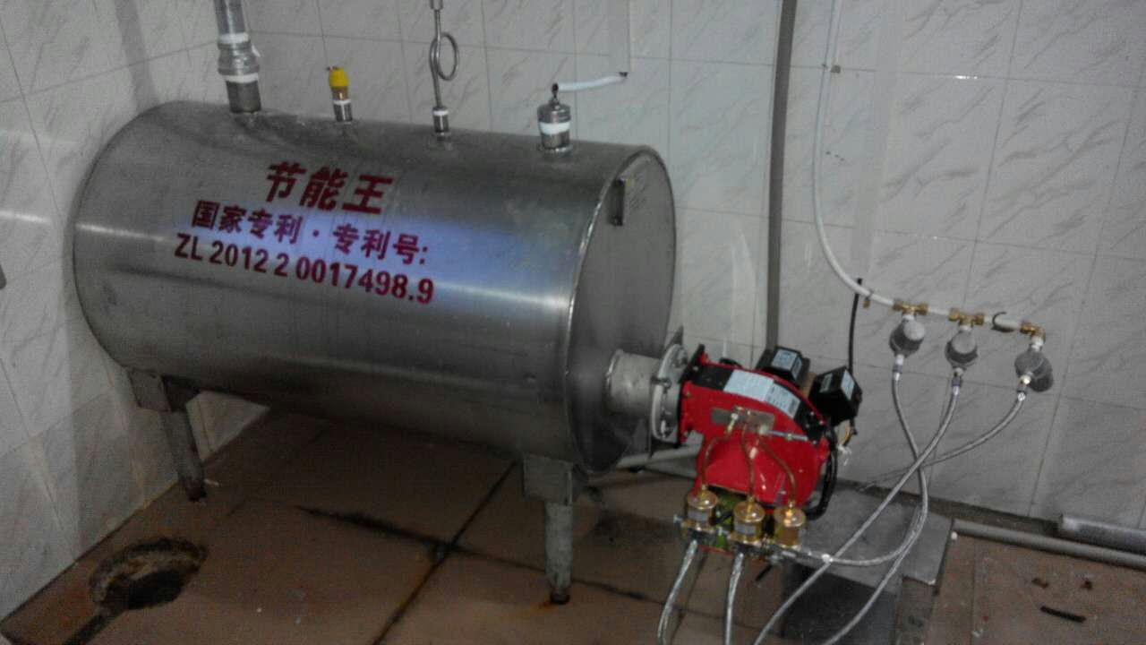 节能蒸汽炉