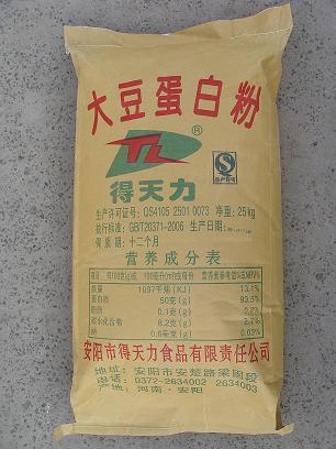 四川大豆蛋白厂家