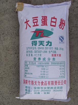 福建大豆蛋白