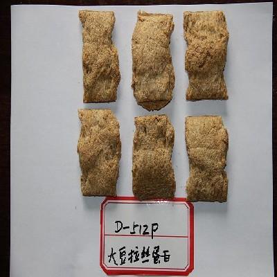 大豆拉丝蛋白价格