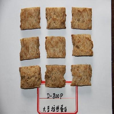 休闲食品原料专用厂家