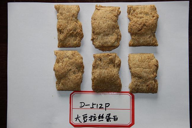 片状大豆拉丝蛋白