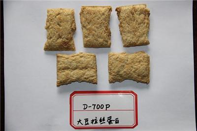 块状大豆拉丝蛋白