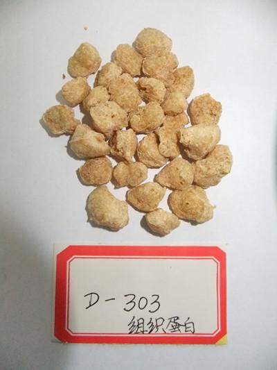 河南大豆组织