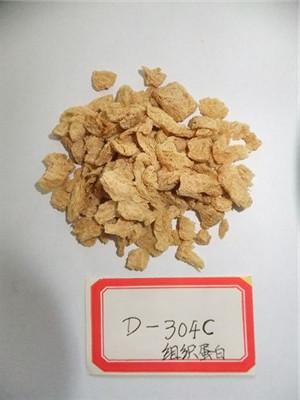 大豆组织蛋白颗粒厂家
