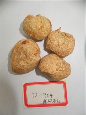 大豆组织蛋白颗粒