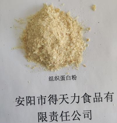 膨化豆粉厂家