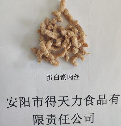 蛋白肉丝厂家