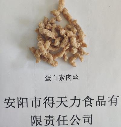 蛋白素肉丝