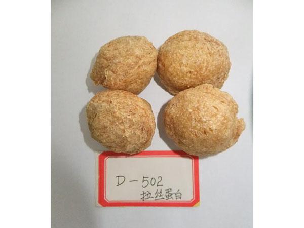 大豆拉丝组织蛋白