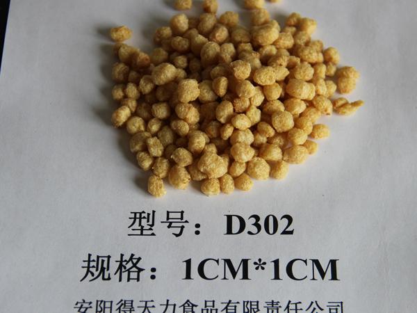 大豆组织蛋白颗粒状