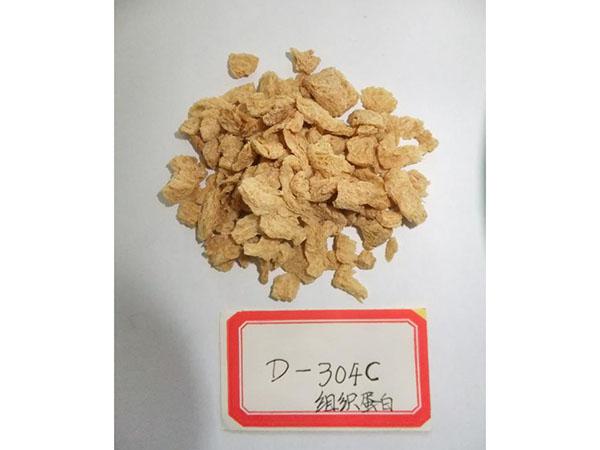 大豆组织蛋白片状