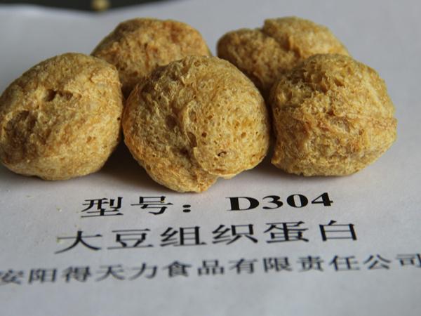 大豆组织蛋白供应商