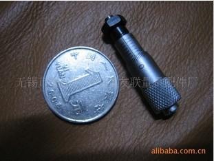 0-6.5mm平头带螺母精密产品