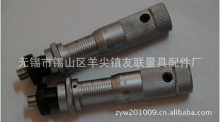 0-13mm自锁精密优质产品