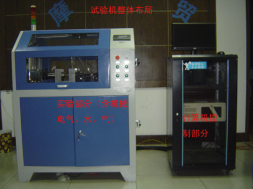 广东超高速高温轴承动态/寿命试验机