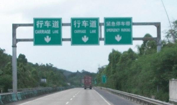 道路指示牌立杆