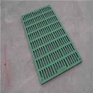 2.2米复合漏粪板
