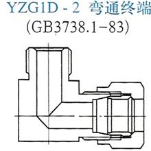 YZG1D-2寮���缁�绔�