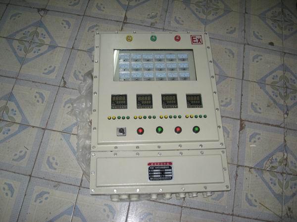 防爆型温度控制柜
