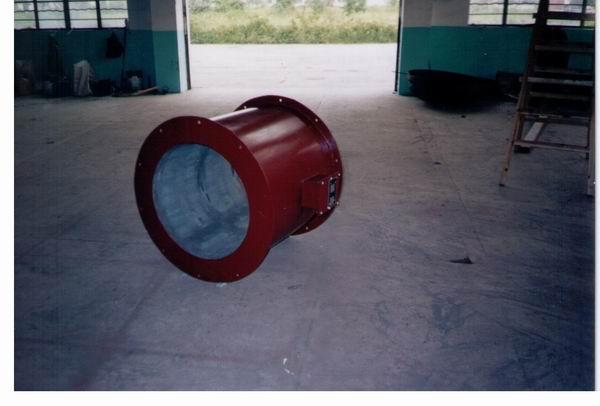 SJSZ 反应釜用筒状远红外加热器