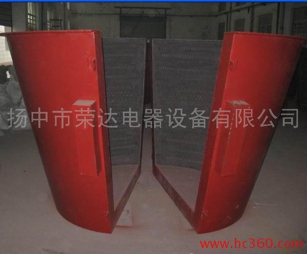KV-2型锥形加热器