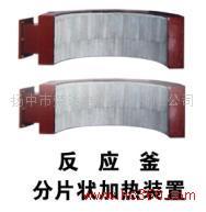 KD-2型瓜片防爆加热器