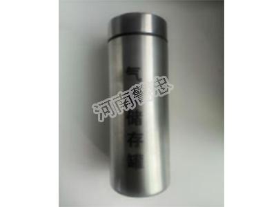气味储存罐