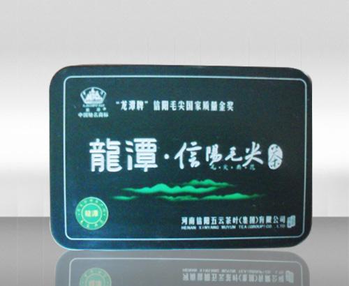 茶叶罐_小茶叶罐_昌润制罐厂家直销