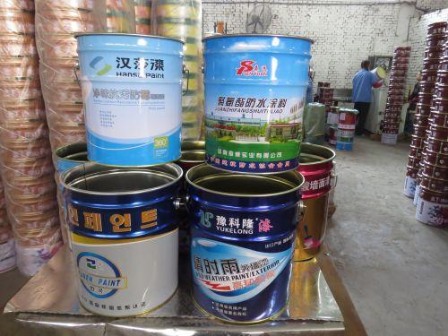 铁桶制造厂