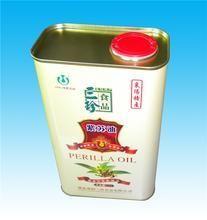 葵花油方罐