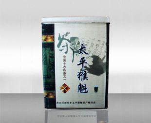 茶叶制罐厂