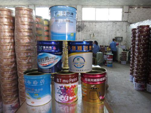 郑州铁桶厂