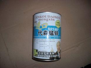 农药罐价格